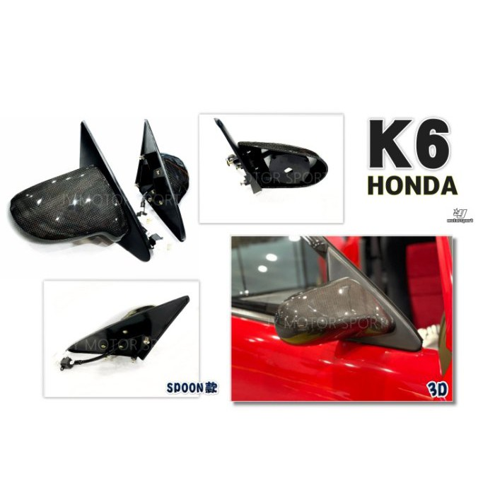 JY MOTOR 車身套件~HONDA CIVIC K6 K8 SPOON 正卡夢 CARBON 電動 後視鏡 含鏡片
