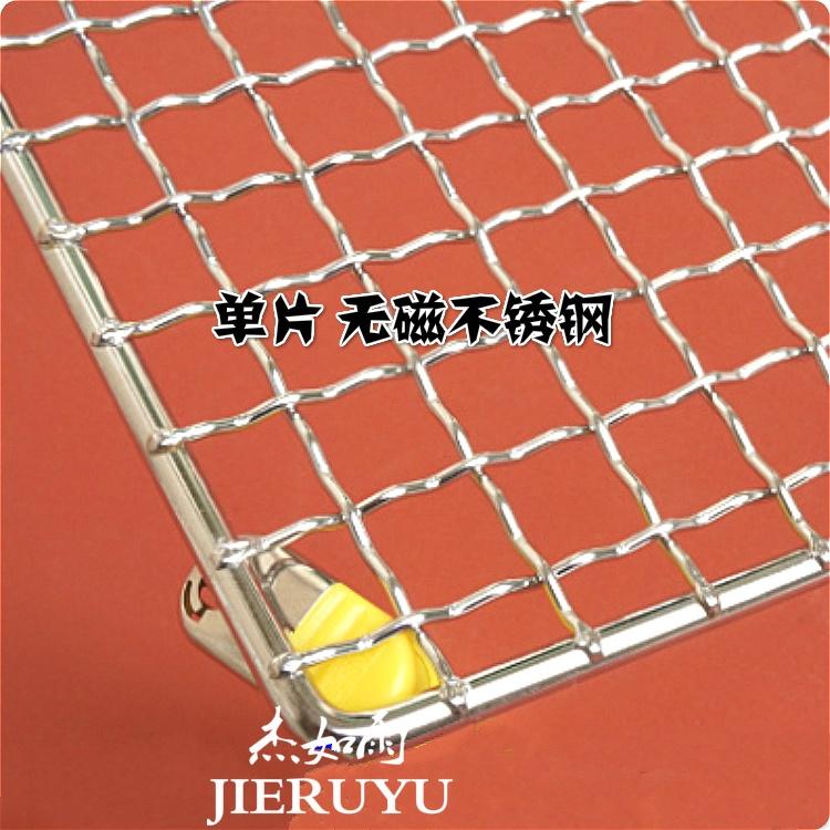 ☸燒烤網☸現貨 304 燒烤網 篦子 燒烤網  不銹鋼 長方形加粗加密大號燒烤架烤箱網格