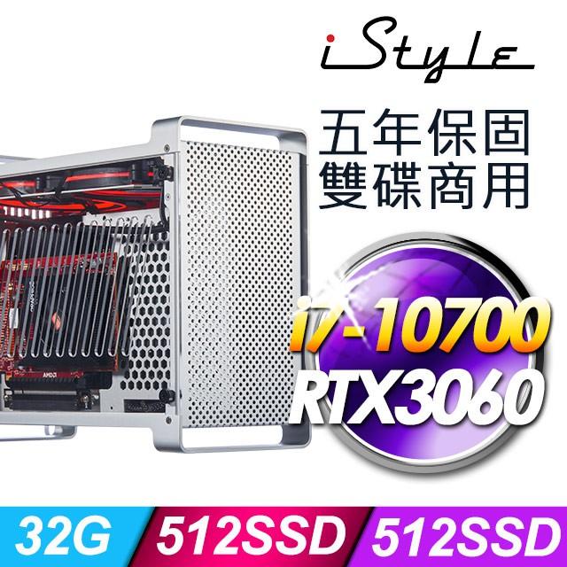 iStyle 收藏版 i7-10700/RTX3060/32G/M.2 512SSD+M.2 512SSD/W10P