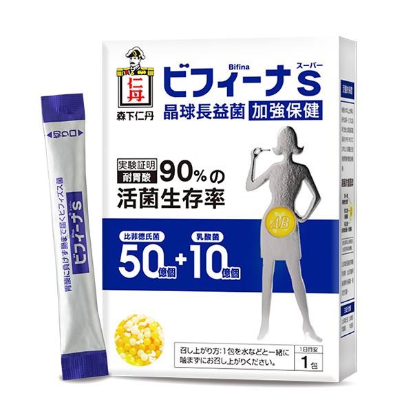 日本森下仁丹晶球長益菌14入加強版【康是美】