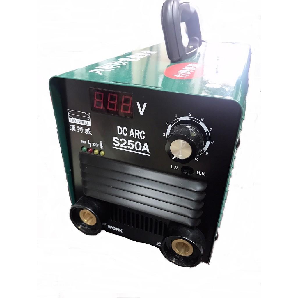 【現貨免運】漢特威 台灣製 S250A 電焊機 110V/220V自動切換 250 電壓適用110V 220V