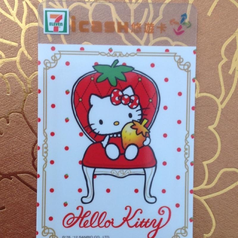 2012kitty草莓季icash悠遊卡 全新現貨