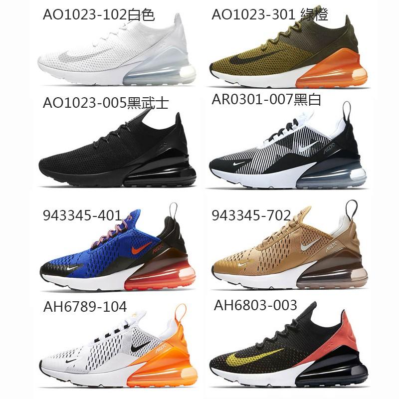 日本Nike 耐吉AIR VAPORMAX FLYKNIT 2.0 2代大氣墊男女跑步鞋慢跑鞋情侶款942842  8c8f4c1af5f6