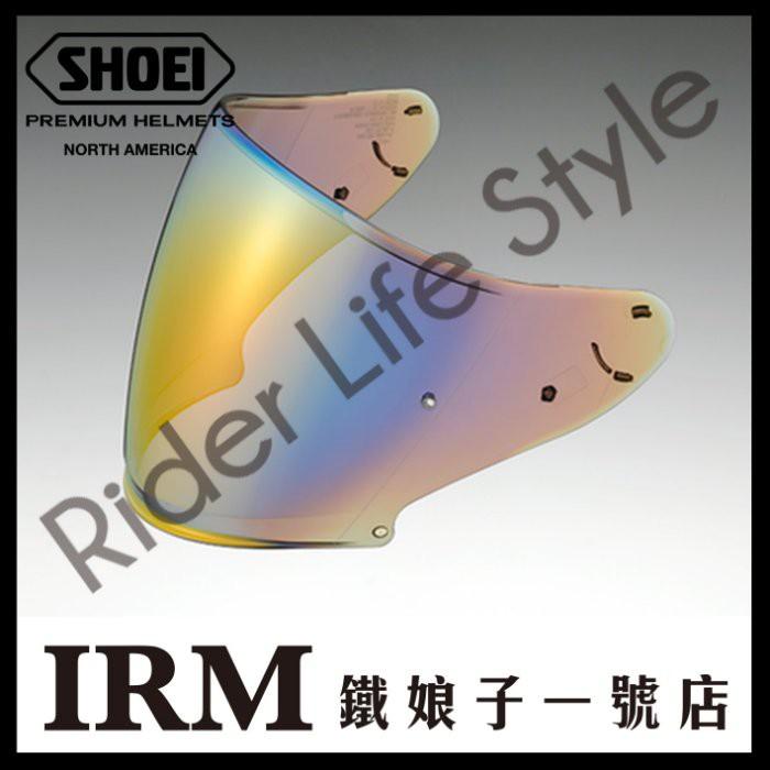 【鐵娘子一號店】SHOEI CJ-2 電鍍鏡片 電鍍銀 電鍍橘紅 電鍍藍 (J-Cruise J-Force 4)