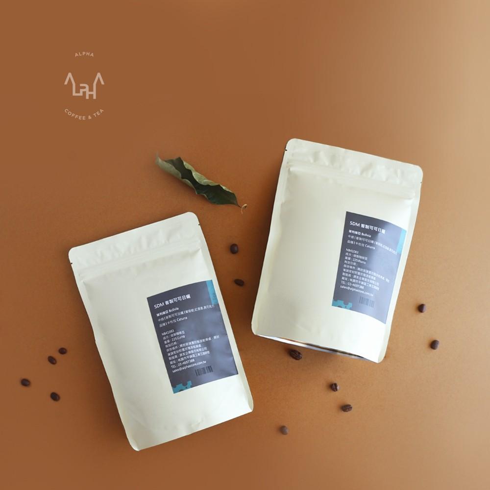 【Alpha Coffee & Tea】中焙綜合配方 -- Omega Blend 半磅咖啡豆