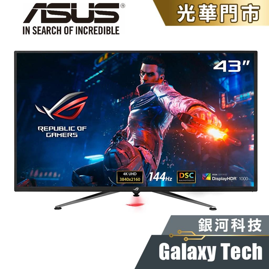ASUS PG43UQ 43吋 螢幕 4K HDR1000 G-Sync 144hz 1ms 全新公司貨 免運附發票