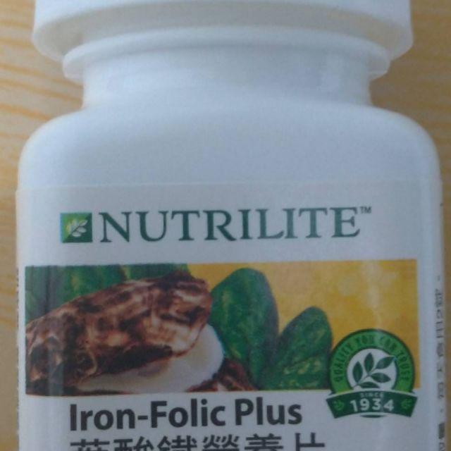 安麗 葉酸鐵營養片【效期最新】紐崔萊葉酸鐵營養片 安麗葉酸鐵營養片
