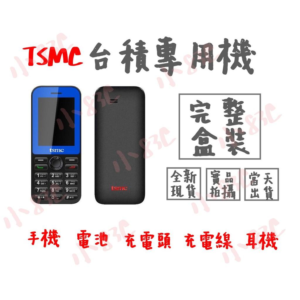 💛當天下標,當天出貨💛i Tree 398 台積電專用3G手機(藍色)