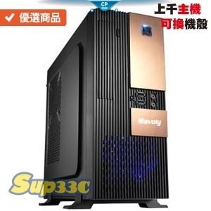 微星 RX580 ARMOR 8G OC Pioneer APS SL3 256 N 0H1 筆電 電腦主機 電競主機