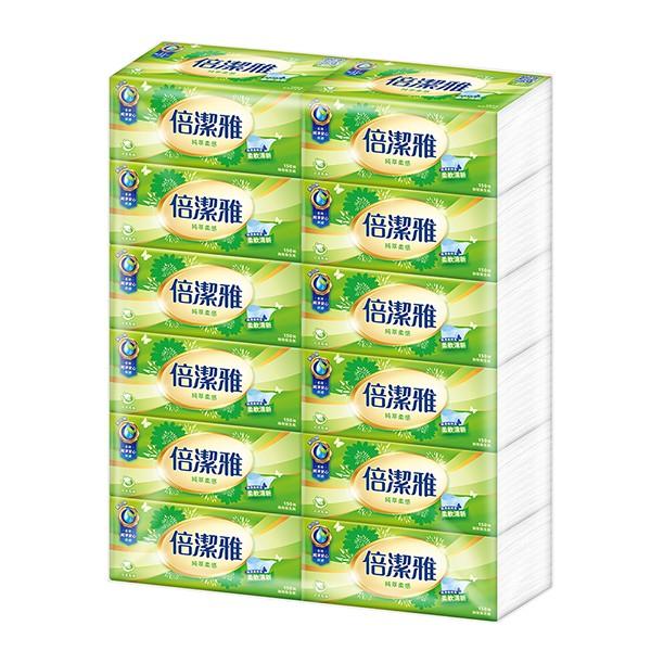10倍蝦幣|倍潔雅 純萃柔感抽取式衛生紙|丹丹批發網