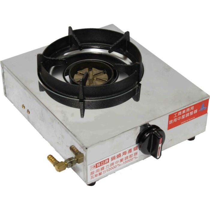 輝力快速爐加壓鍋燒(海產)瓦斯爐      (中壓液化)傳統式全不鏽鋼單口爐
