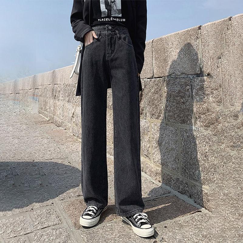 牛仔長褲 休閒長褲 韓版長褲 寬褲 黑灰色拖地泫雅垂墜感直筒褲子顯瘦高腰牛仔褲女新款