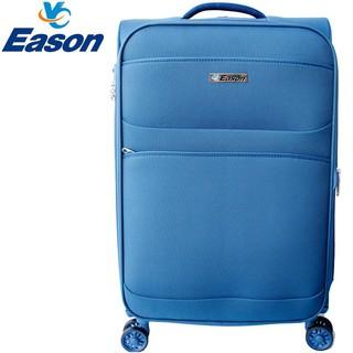 「巴黎坊」【YC EASON】英倫極輕 20吋 24吋 28吋 商務箱 海關鎖 靜音輪 行李箱 旅行箱 拉桿箱 藍 新北市
