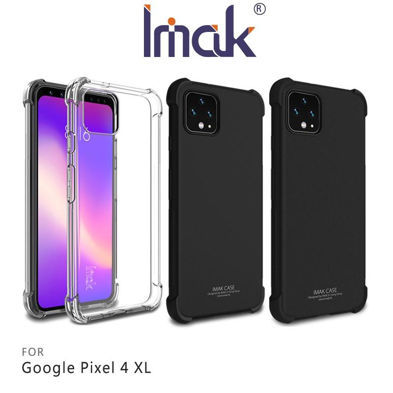 Imak Google Pixel 4系列全包防摔套-適用Pixel 4 XL/Pixel 4