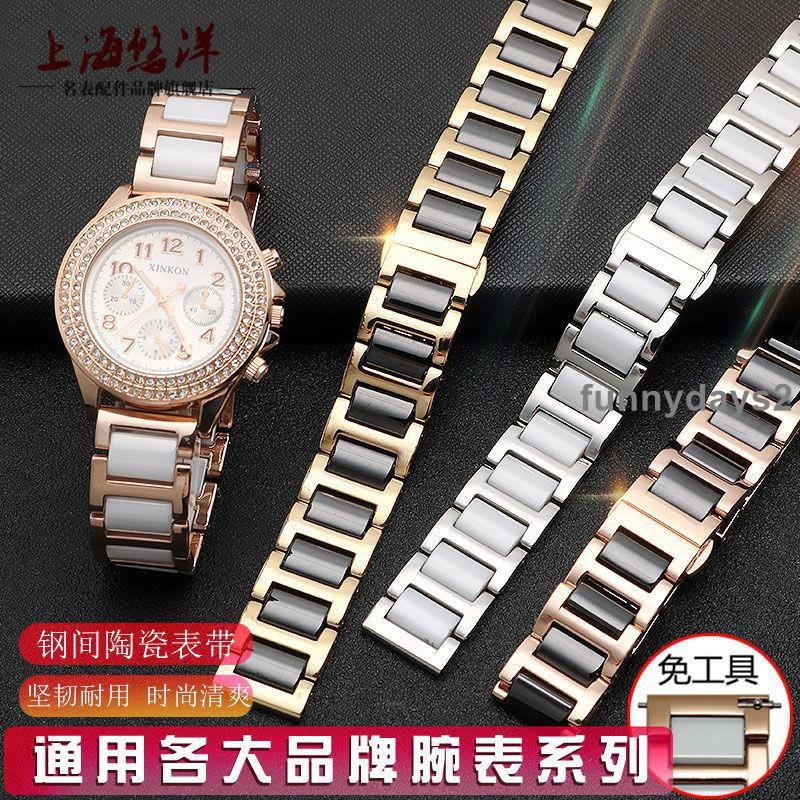 ⌚️錶帶專家適配芙麗海鷗美度羅西尼華為男男女手表 不銹鋼間陶瓷手表帶18 20mmys601