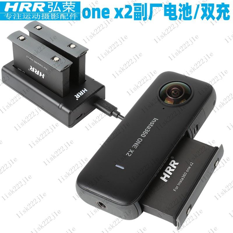 上新弘榮 適用Insta360 one x2電池足容續航備用電池onex2充電器零度精品閣