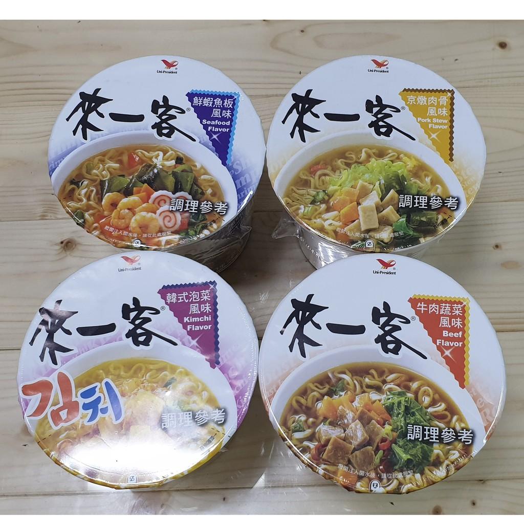 來一客杯麵 鮮蝦魚板/京燉肉骨/韓式泡菜/牛肉蔬菜
