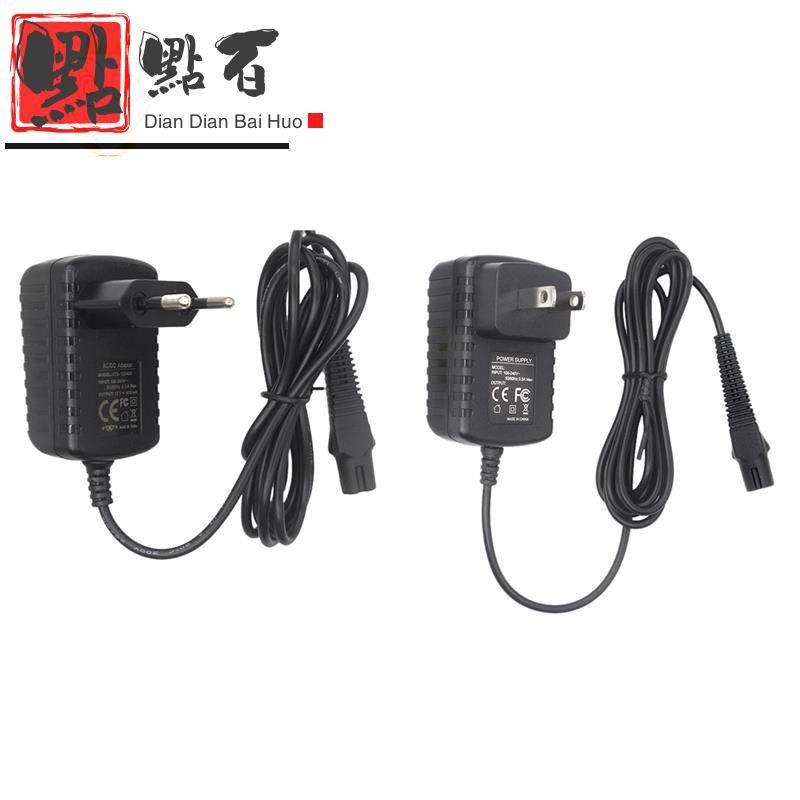 【點點百貨】歐規插頭12V電源充電線更換電動剃須刀剃須刀充電器,適用於Braun Beard Trimmer系列Z20