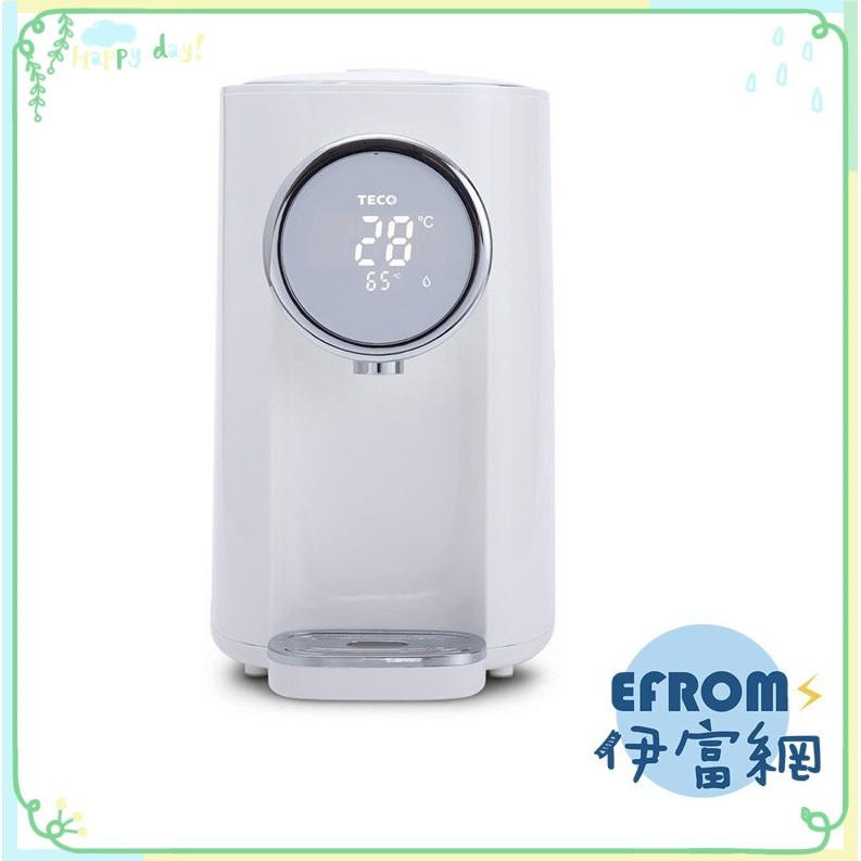 【免運】東元 YD5201CBW 5L智能溫控 熱水瓶 *附發票