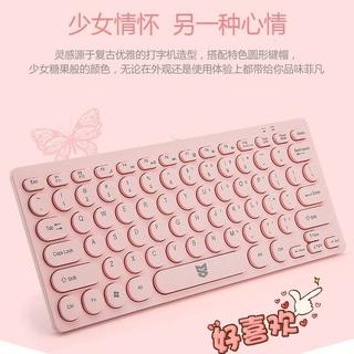 3D  現貨 真機械鍵盤青軸87鍵遊戲電競紅軸鍵盤滑鼠套裝 青軸鍵盤 有線鍵盤 茶軸鍵盤 電競鍵盤 鍵盤 機械式鍵盤 新竹縣