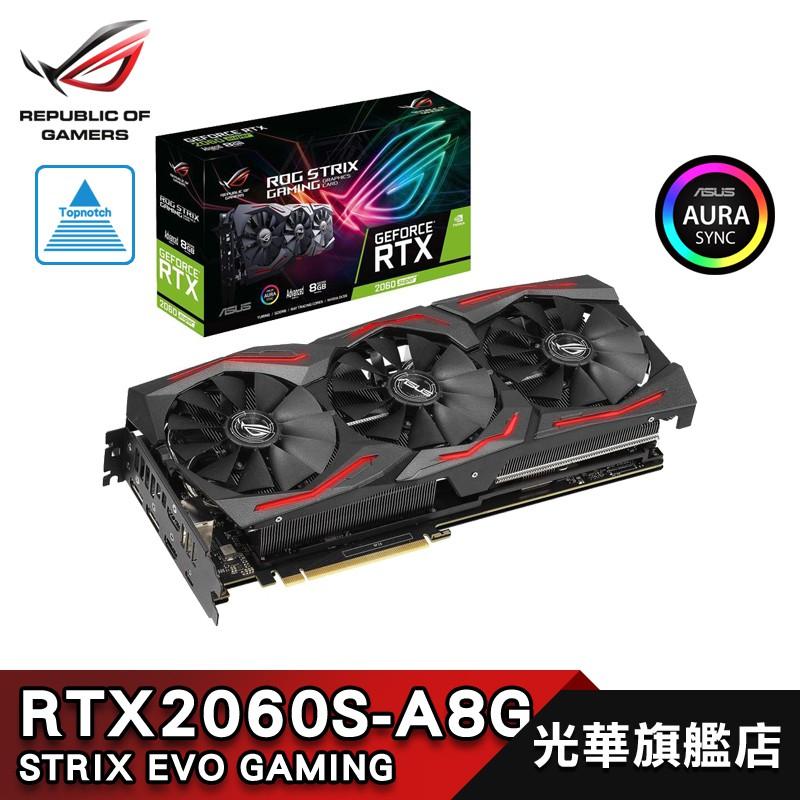 【免運公司貨】ASUS ROG-STRIX-RTX2060S-A8G-EVO-GAMING 華碩 SUPER 顯示卡