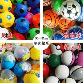 50mm55mm足球精靈球雞蛋殼扭蛋溜溜球二元扭蛋機商用趣味玩具現貨