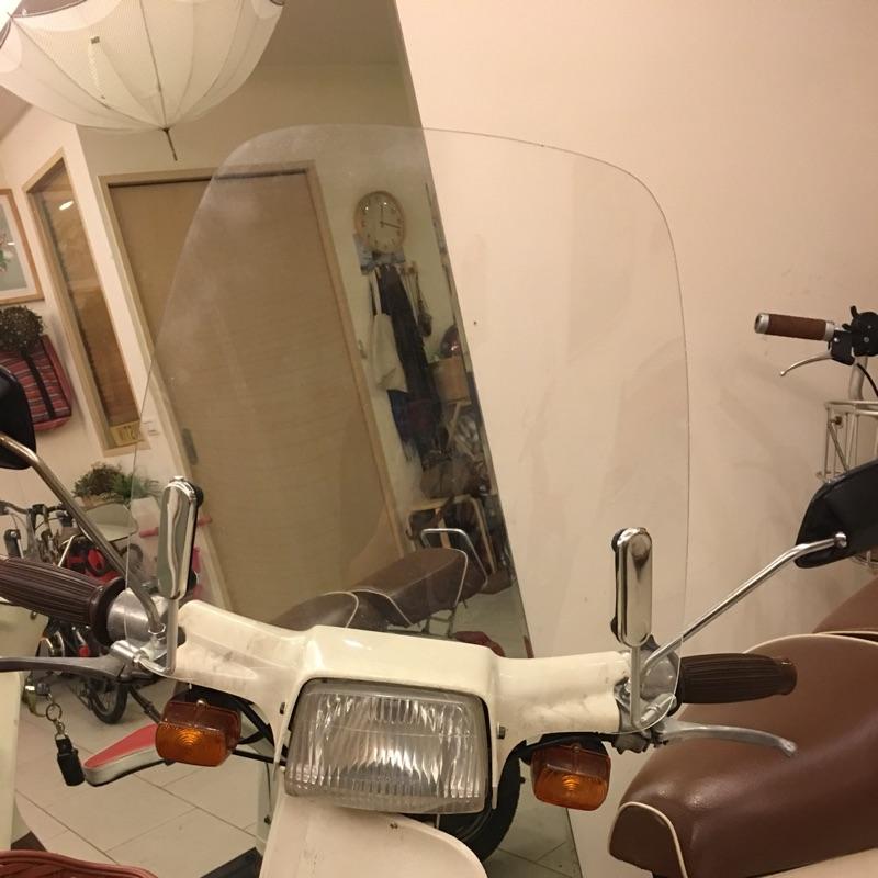 擋風鏡 含支架  風鏡 通用 機車風鏡 達可達 金旺 many jbubu Like 電動車 全新