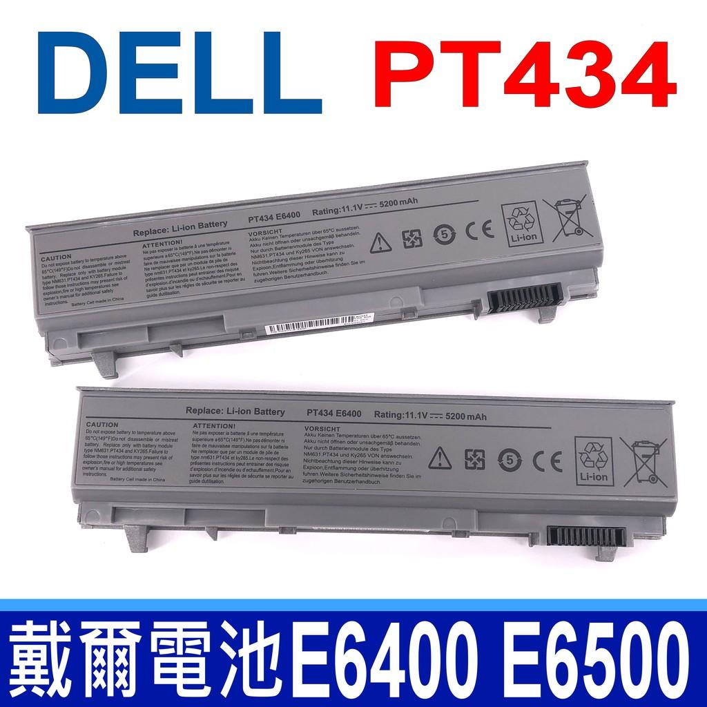 DELL PT434 6芯 . 規格 電池 E6410 E6510 M2400 M4400 M6400