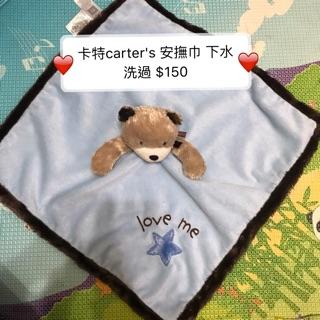 Carter's 卡特安撫巾-郵局免運 桃園市