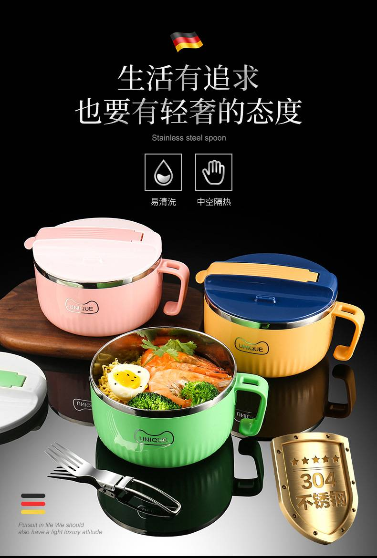 【icey家居】304不銹鋼泡麵碗 家用不銹鋼碗 大容量雙層碗 帶蓋麵碗 手柄碗 湯碗 泡麵碗