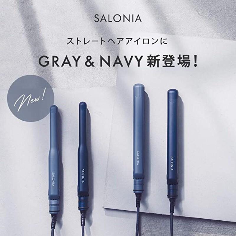 salonia 24mm 離子夾 2021新顏色