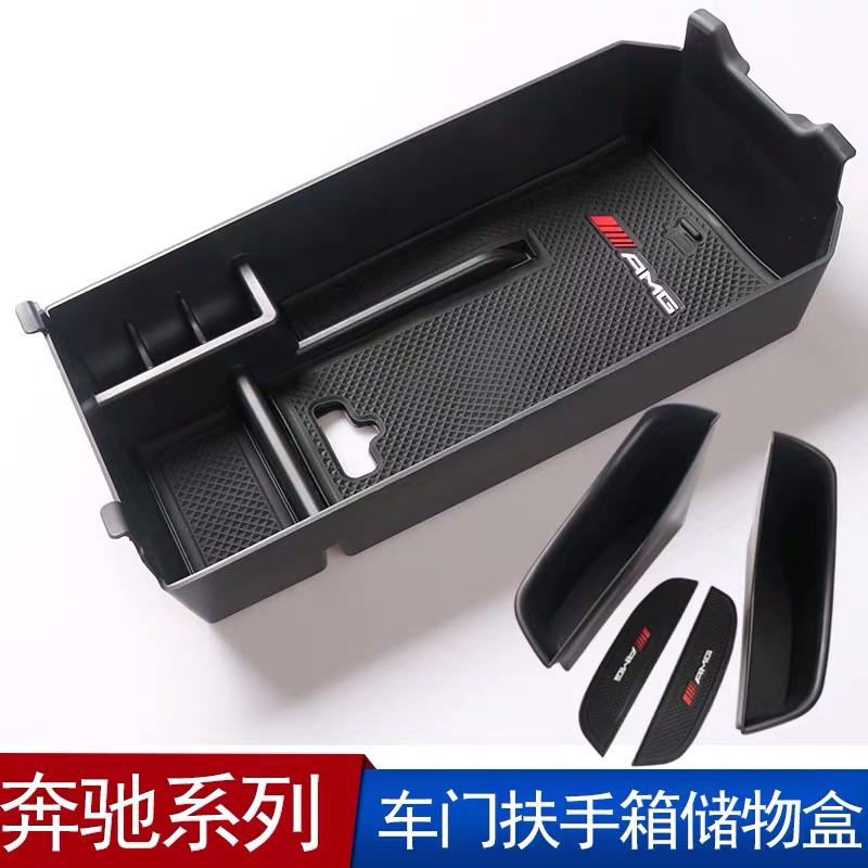 賓士 Benz w205 w204 GLC C200 置物盒 中央扶手儲物盒
