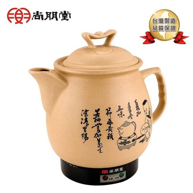 【尚朋堂】台灣製 3公升 陶瓷藥膳壺 SS-3800