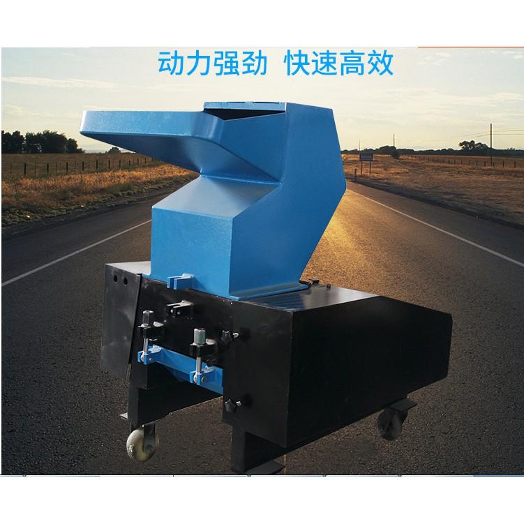 🔥台灣熱賣🔥塑料粉碎機400強力粉碎機破碎機打料機注塑機專用300  500 600800❤