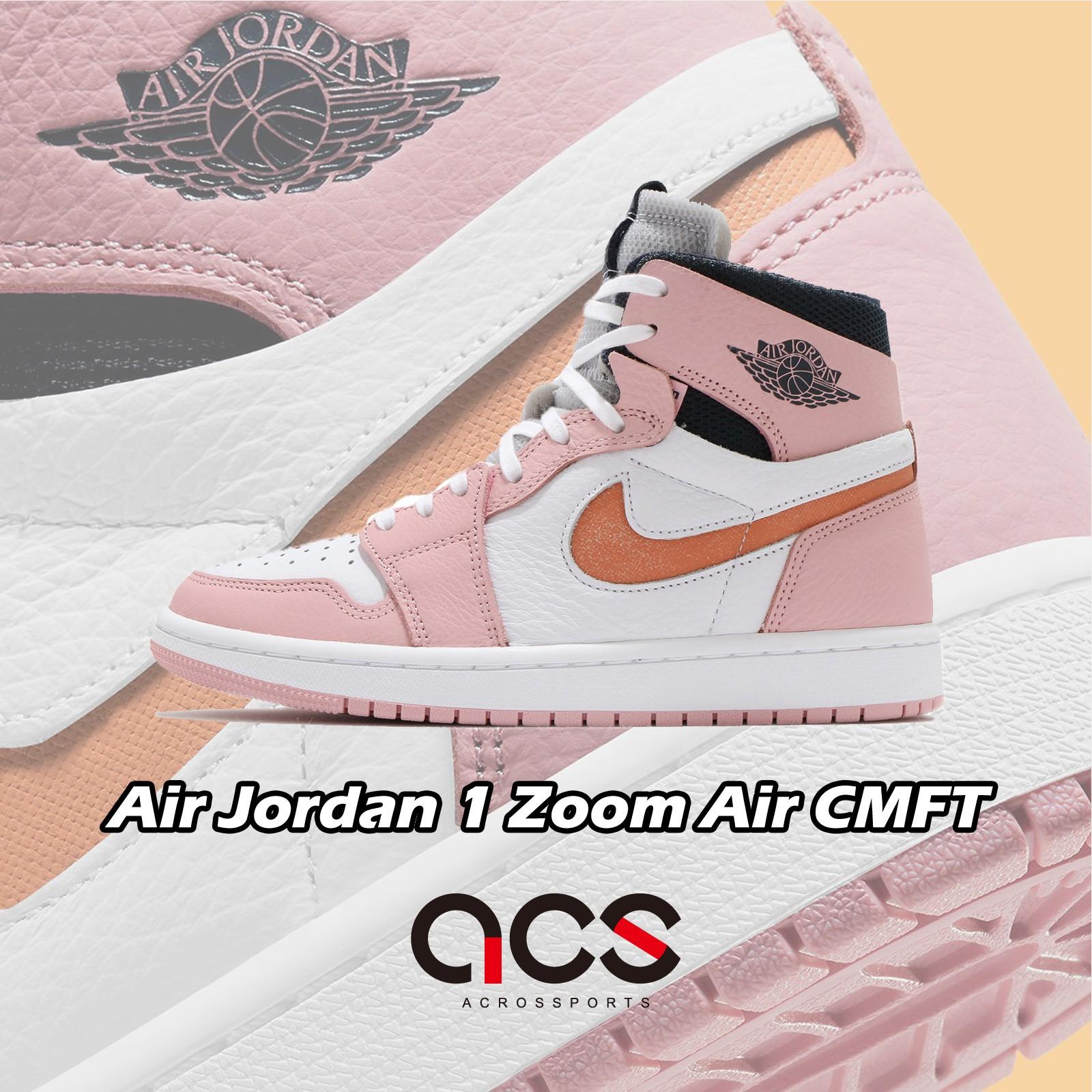 Wmns Air Jordan 1 Zoom Air CMFT 粉紅 女鞋 喬丹 1代 【ACS】 CT0979-601