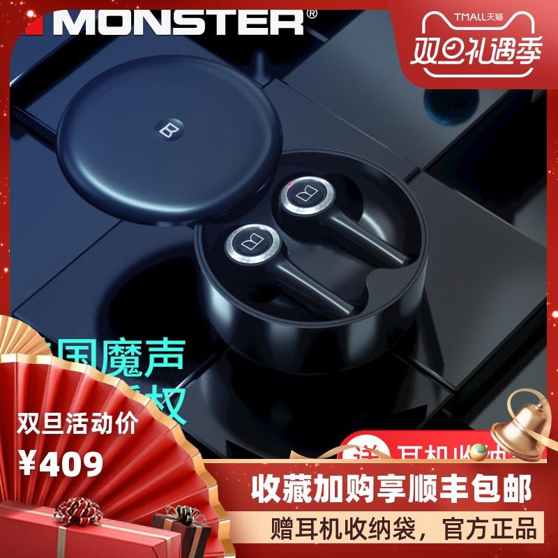 MONSTER/魔聲 clarity 102真無線藍牙耳機5.0男女雙耳入耳塞式運