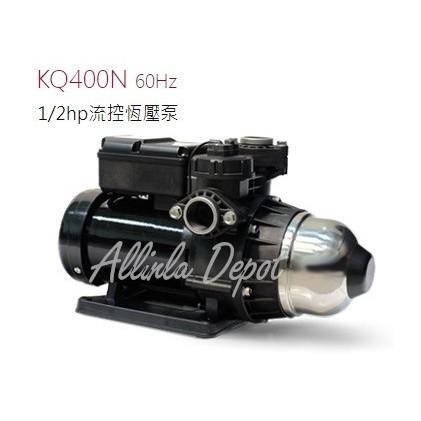 可刷卡~KQ400/400N 木川1/2HP無聲電子橫式穩壓加壓馬達+馬達蓋+馬達架/東元馬達/家用/原裝出廠