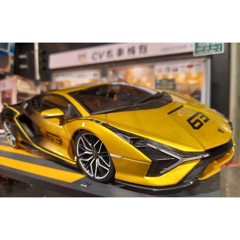 【CV名車博覽】🔥新貨優惠🔥 1/18 Bburago Lamborghini Sian
