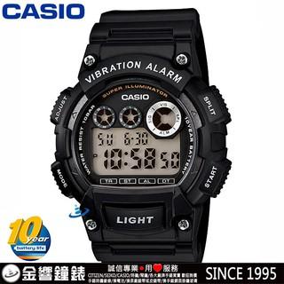 【金響鐘錶客訂商品】全新CASIO W-735H-1A, 公司貨, 10年電力, 數字錶款, 震動提示, 超亮LED, 碼表, 鬧鈴 臺北市