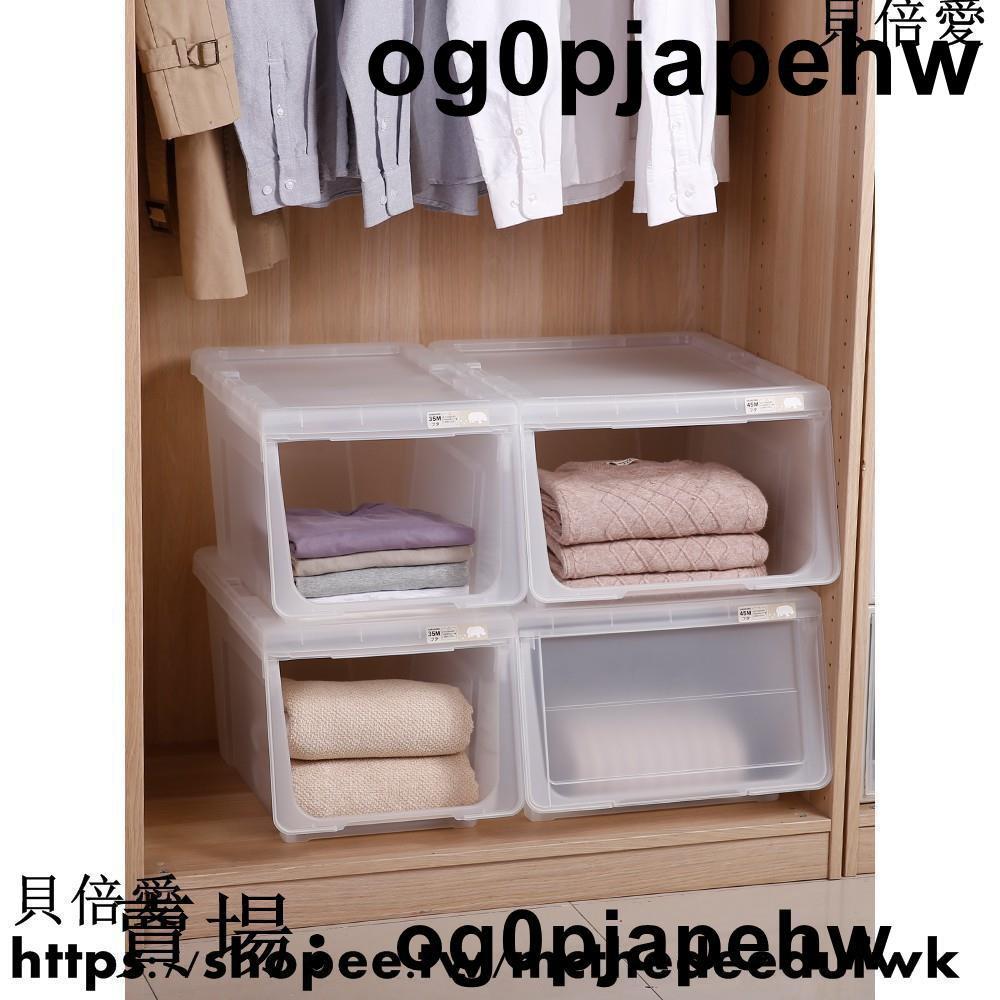 -居家收納用品斜口抽屜收納柜收納箱日本天馬株式會社河馬口整理箱前開式衣物收納箱深型玩具收納盒