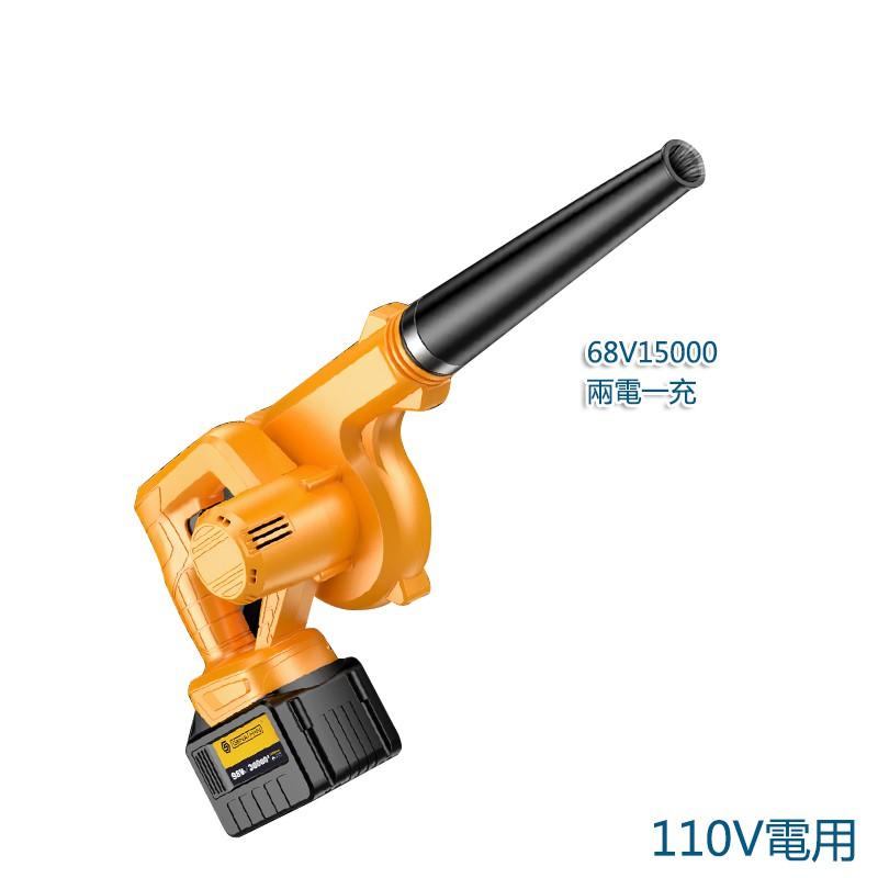 5Cgo 美國充電式吹風機鋰電鼓風機大功率工業小型電腦吹灰家用除塵器 110V含稅 t620207223845