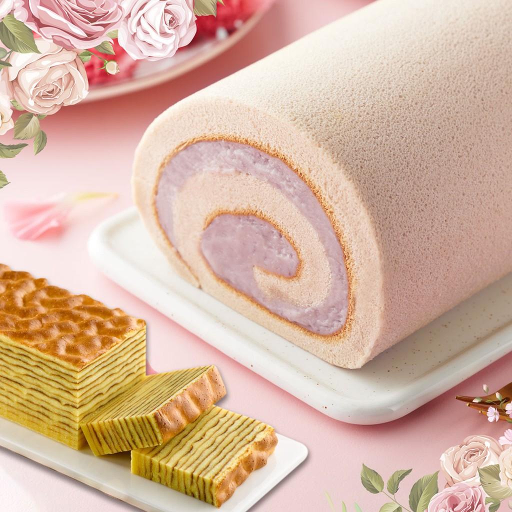 【香帥蛋糕】熱銷美味組-爆漿芋香卷+蛋定千層蛋糕含運組