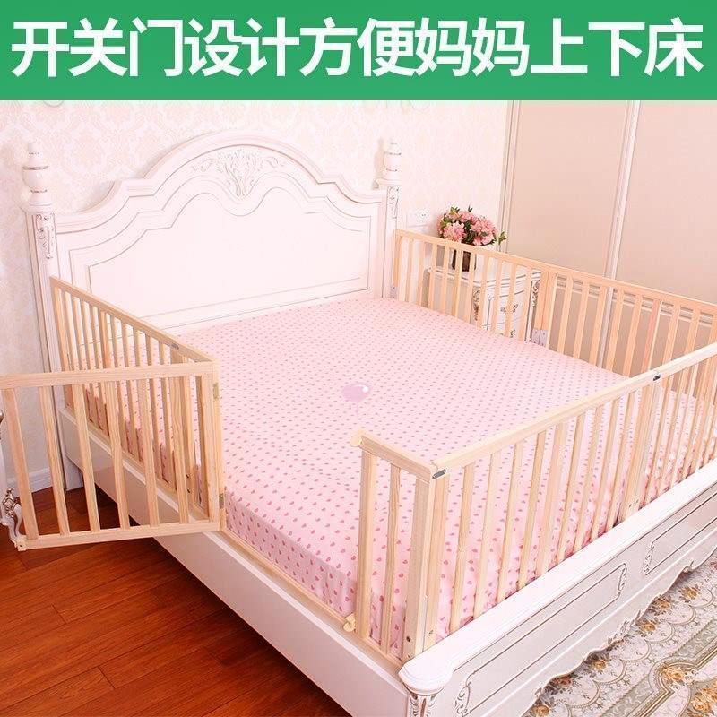【台灣出貨】90cm床護欄小孩床兒童女孩單人床圍欄床圍子護欄寶寶防摔圍擋床檔