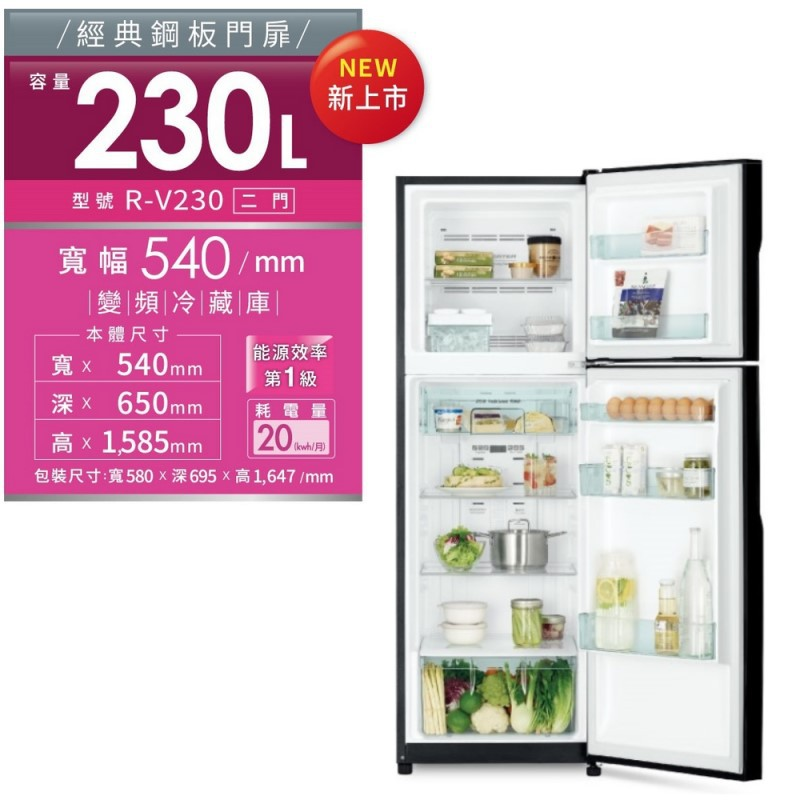 HITACHI日立 230L雙門冰箱 RV230/BSL(星燦銀)