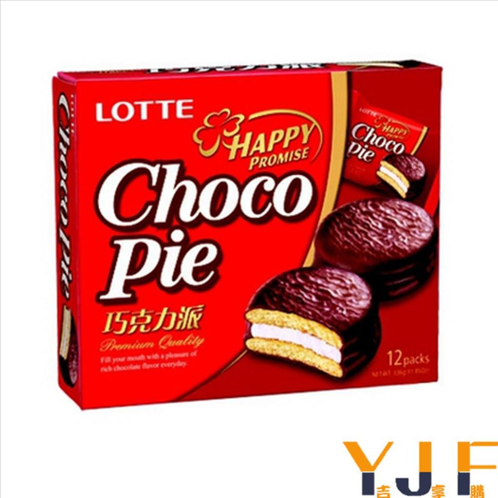 LOTTE 樂天巧克力派336g(12入)