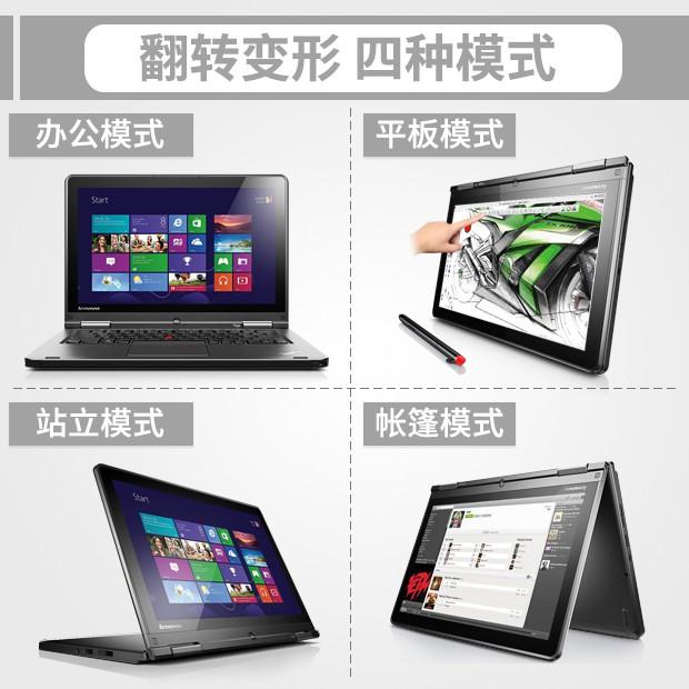 【精品】二手筆記本電腦聯想Thinkpad Yoga 260 460 12寸超薄二合一平板i7