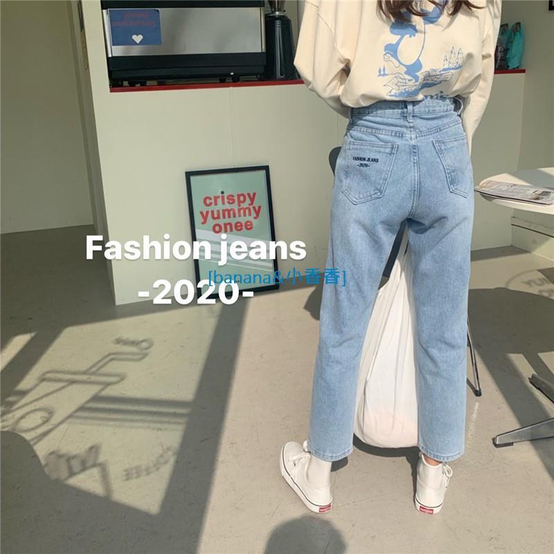 韓系 學院少女ㄉ字母刺繡牛仔褲 淺色直筒九分褲banana小香香線上商店