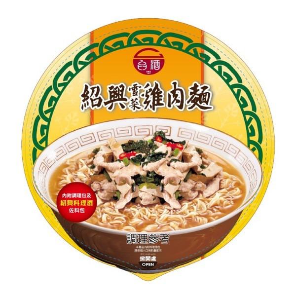 【台酒TTL】 紹興雪菜雞肉麵 即食泡麵 現貨🍜以箱出貨(12碗/箱)