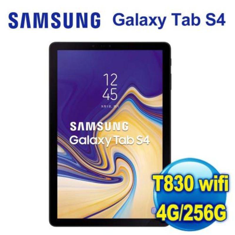 韓國【SAMSUNG 三星】Galaxy Tab S4 Wi-Fi 256G 10.5吋 安卓平板電腦 附原廠鍵盤護套