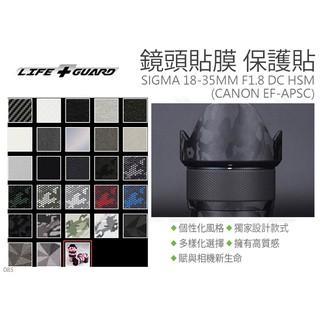 數位小兔【LIFE+GUARD SIGMA 18-35MM F1.8 DC HSM 鏡頭貼膜】防水 防刮 CANON 台北市